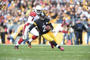 mike vick, steelers, cardinals, qb scramble